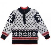 Купить свитер gakkard ( id 16617349 )