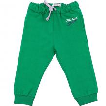 Купить спортивные брюки birba ( id 10964391 )