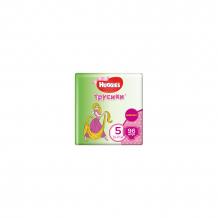 Купить трусики-подгузники huggies для девочек 13-17 кг, disney box 48х2, 96 штук ( id 4861819 )