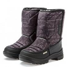 Купить ботинки keddo, цвет: черный ( id 12012022 )
