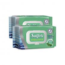Купить влажные салфетки авангард salfeti antibac № 72 антибактериальные, 4 шт ( id 16753893 )