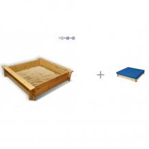 Купить paremo песочница деревянная алладин с защитным чехлом для песочниц