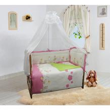 """Купить бортик в кроватку soni kids """"в уютных облачках"""" розовый ( id 9452880 )"""