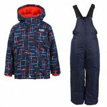 Купить комплект куртка/полукомбинезон salve, цвет: синий ( id 10675709 )