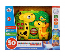 Купить умка музыкальный ночник жирафики 1512m051-r