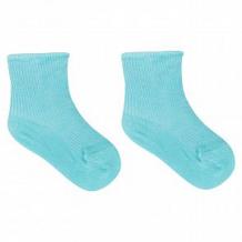 Купить носки наше, цвет: голубой ( id 10525391 )
