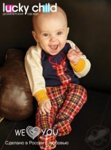 Джемпер Lucky Child Первое лето, цвет: синий ( ID 2513360 )