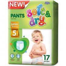 Трусики-подгузники Soft&Dry Junior 12-18 кг., 17 шт., Helen Harper ( ID 5059851 )