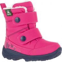Купить утепленные ботинки kamik pep ( id 8596748 )