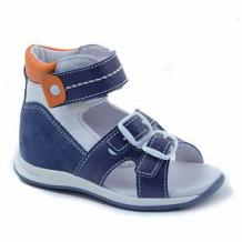 Купить сандалии скороход, цвет: синий ( id 12048286 )