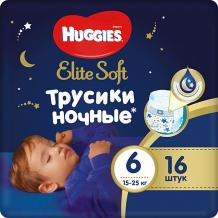 Купить подгузники-трусики huggies elite soft 6 ночные, 15-25 кг, 16 шт ( id 14216593 )
