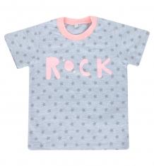 Купить футболка mm dadak я люблю рок, цвет: серый ( id 8164033 )