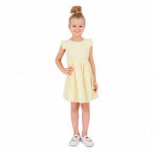 Купить платье малинка, цвет: желтый ( id 11544682 )
