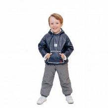 Купить комплект куртка/брюки batik харитон, цвет: синий ( id 12548944 )