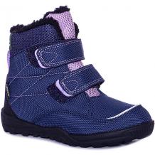 Купить утепленные ботинки kamik quinn3gtx ( id 10247386 )