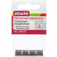 Купить attache магнитный держатель усиленный неодимовый 4 шт. 1042123
