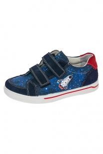 Купить кроссовки ricosta ( размер: 30 30 ), 10323631