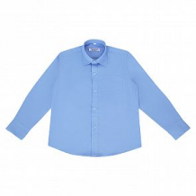 Купить рубашка rodeng, цвет: синий ( id 10696445 )