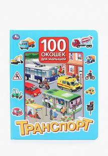 Купить книжка-игрушка умка mp002xc00yaons00