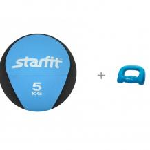 Купить starfit медбол pro gb-702 5 кг с виниловой гантелью db-103 2 кг
