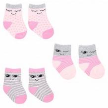 Купить носки 3 пары yo!, цвет: розовый/серый ( id 12053158 )