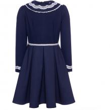 Купить платье nota bene ( id 11748892 )