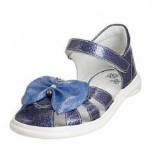 Купить сандалии топ-топ, цвет: голубой/синий ( id 11218496 )