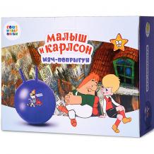Купить мяч - попрыгун яигрушка «малыш и карлсон» ( id 15108120 )