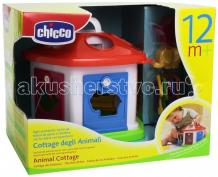 Купить сортер chicco домик для животных 64273
