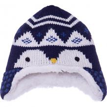 Купить шапка catimini 9550034