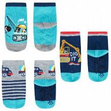 Купить носки yo!, цвет: серый/зеленый ( id 11708668 )