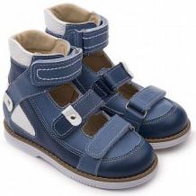 Купить сандалии tapiboo, цвет: синий/белый ( id 12349774 )