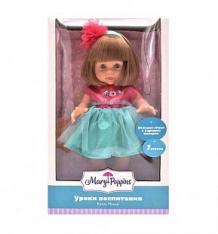 Купить кукла mary poppins милли уроки воспитания 20 см ( id 8736859 )