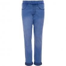 Купить джинсы trybeyond ( id 10964355 )