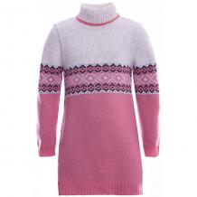 Купить платье gakkard ( id 12267213 )