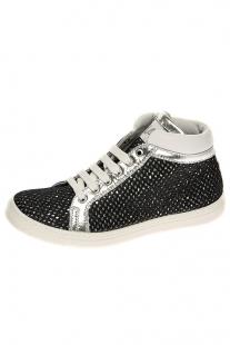 Ботинки Ciao Kids ( размер: 33 33 ), 1006324