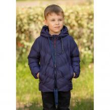 Купить аврора куртка-пуховик для мальчика ян 682-м 682-м