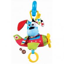 """Купить игрушка мягкая музыкальная """"щенок в самолете"""" yookidoo yookidoo 997128682"""