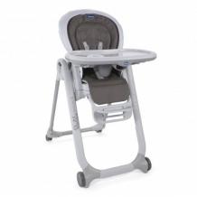 Купить стульчик для кормления chicco polly progres5 pois, с рождения, кофейный chicco 997051584