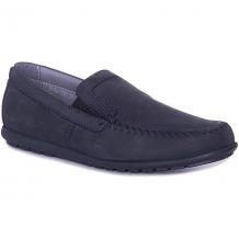 Купить туфли kapika ( id 9041868 )