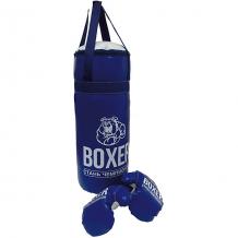 Купить боксерский набор № 2, 40 см ( id 15513229 )