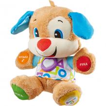 """Интерактивная игрушка Fisher-Price """"Первые слова"""" Учёный щенок ( ID 8068980 )"""