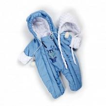 Купить комбинезон slingme бегемотик, цвет: голубой ( id 12797818 )