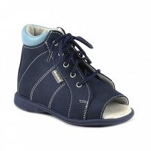Купить скороход туфли открытые для мальчика 11-195-2