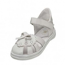 Купить сандалии топ-топ, цвет: белый ( id 11862334 )