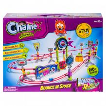 Купить amazing набор chainex прыжок в космос 1csc20003905