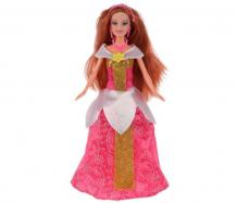 Купить карапуз кукла софия с набором одежды 29 см 66276-s-bb