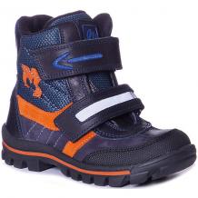 Купить ботинки minimen ( id 8860532 )