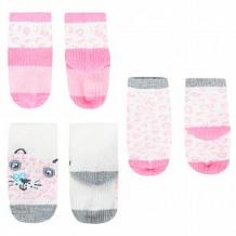 Купить носки 3 пары yo!, цвет: розовый/серый ( id 12045652 )