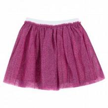 Купить юбка fun time, цвет: коричневый ( id 10844618 )